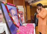 Ramanaidu Condolence Meet Photos