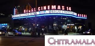 Regal Cinema Theatre