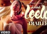Ek Paheli Leela Trailer