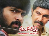 Tungabhadra Theatrical Trailer