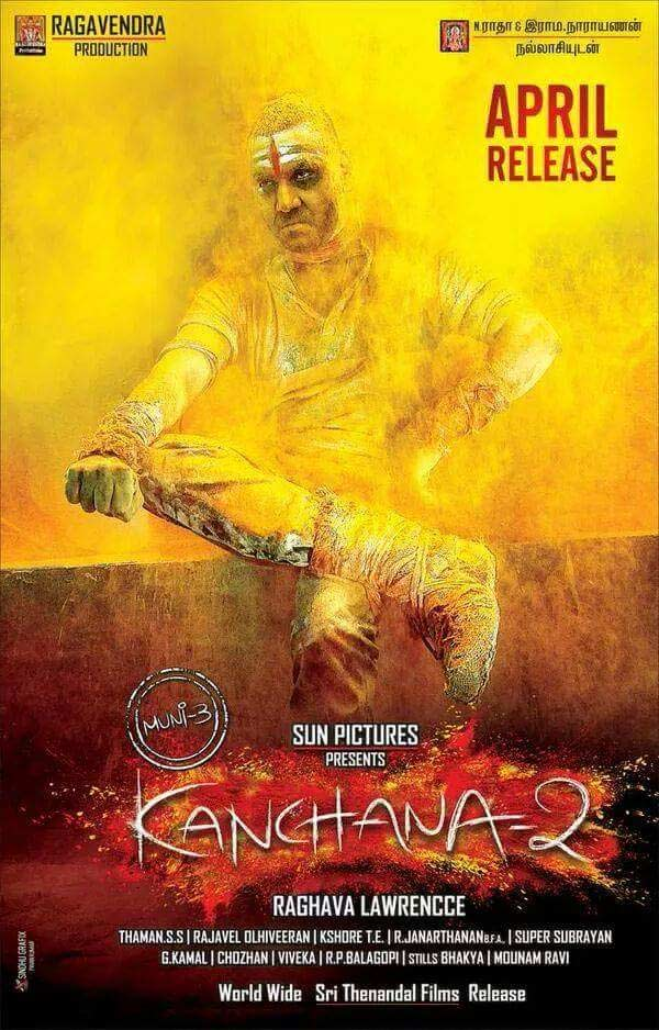 Kanchana 2 First Look