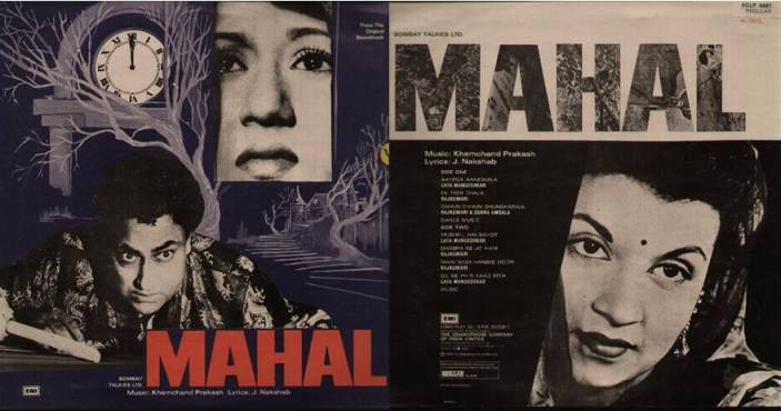 Mahal Movie Poster