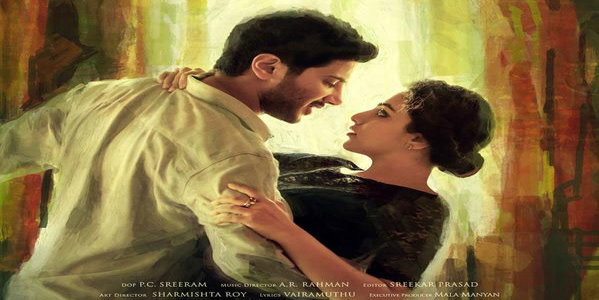 Mani Ratnam OK Bangaram Movie