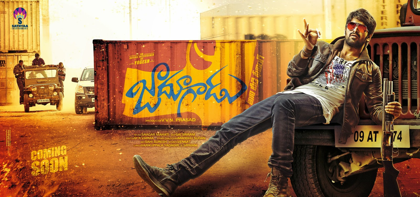 Naga Shourya in Jadoogadu