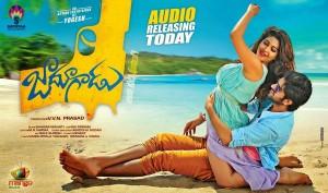 Jadoogadu Movie Posters