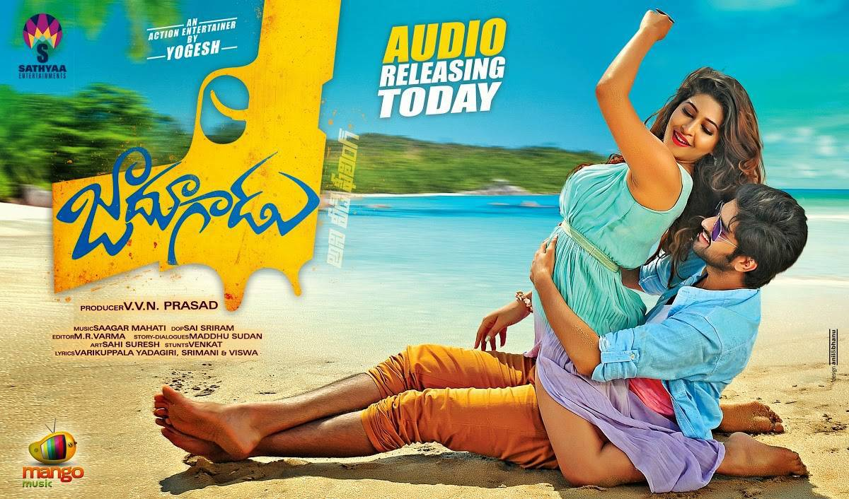 shourya telugu movie video songs download