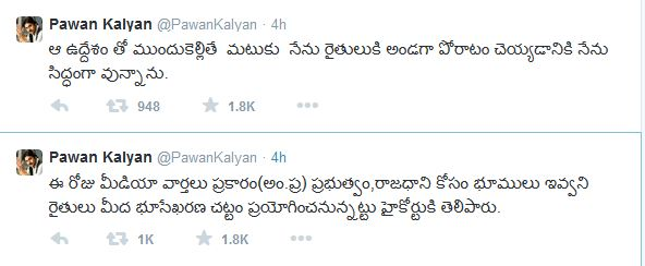 Pawan Kalyan Twitter Comments