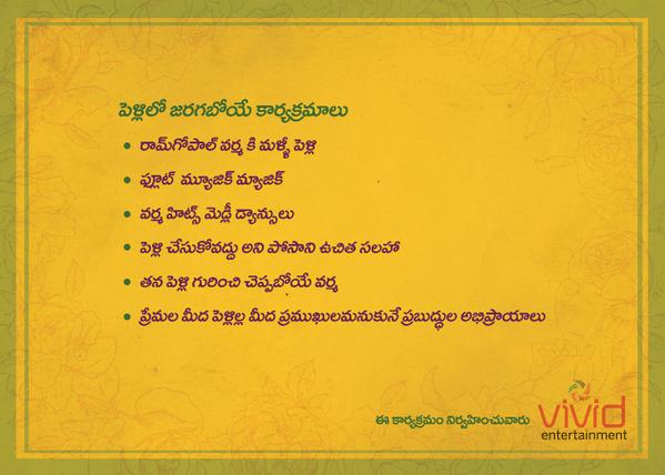 RGV Wedding Invitation