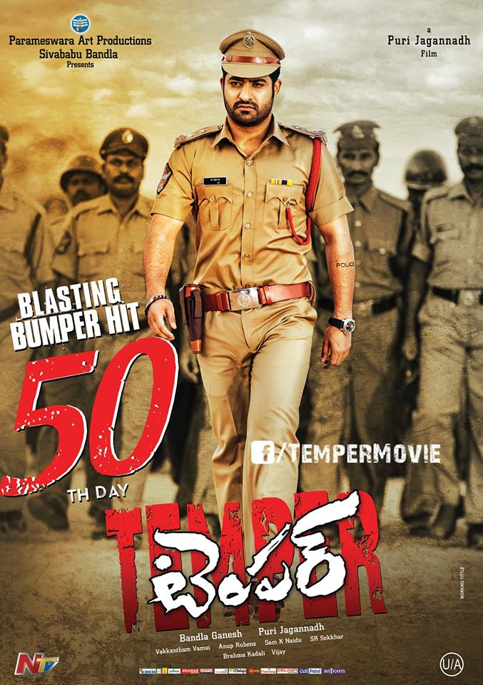 Temper 50 Days Poster