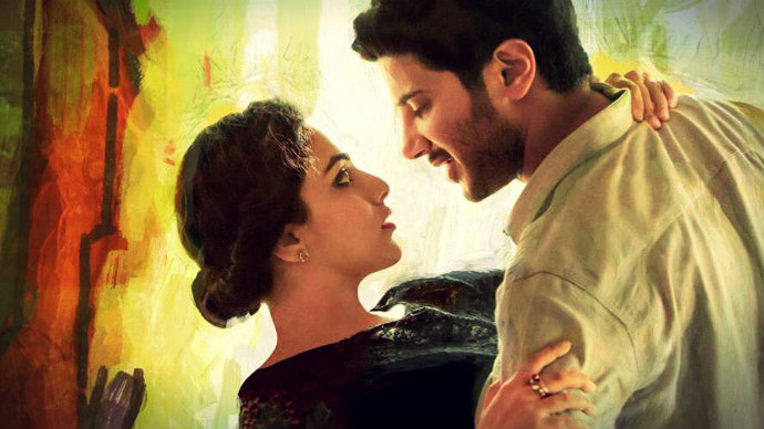OK Bangaram Movie Release Date