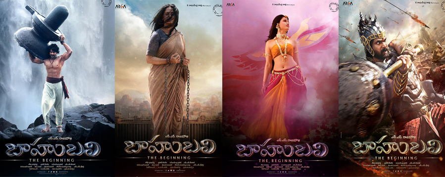Baahubali Unknown Facts