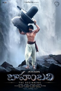 Shivudu First Look Poster from Bahubali