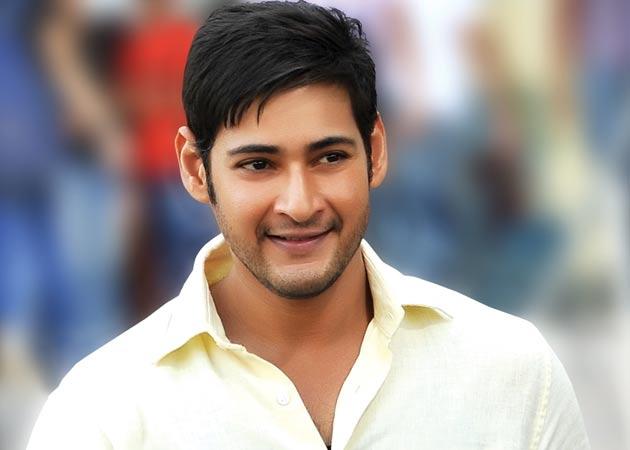 Mahesh Babu Handsome Hero
