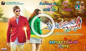 Krishnamma Kalipindi Iddarini Movie Poster