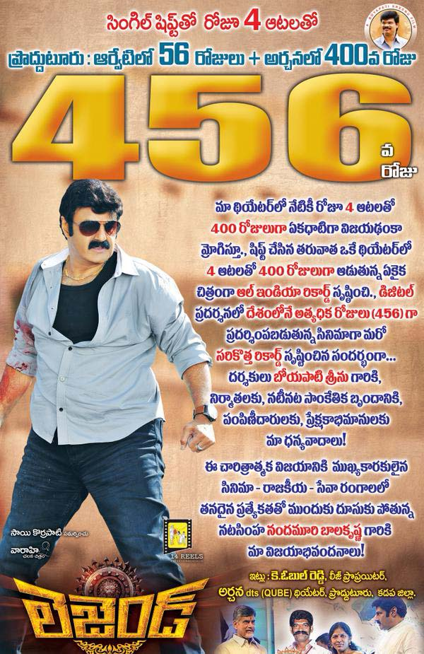 Legend 456 Days Poster