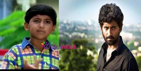 Aaha Child Actor Mahendra