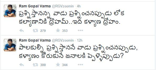 RGV Tweets on Pawan Kalyan