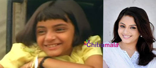 Suhani Then and Now