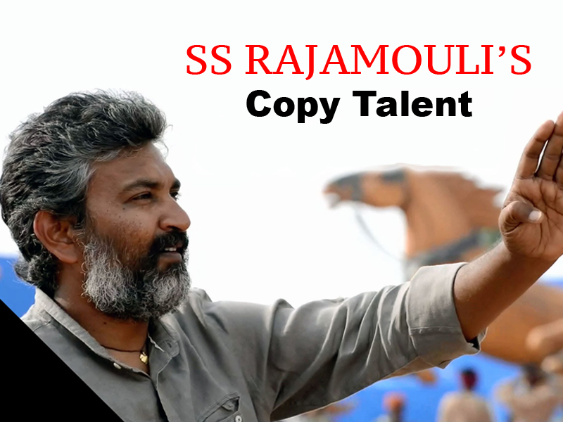 SS Rajamouli Copy Talent