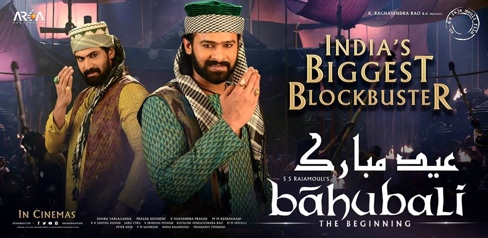 Baahubali First Week Collections