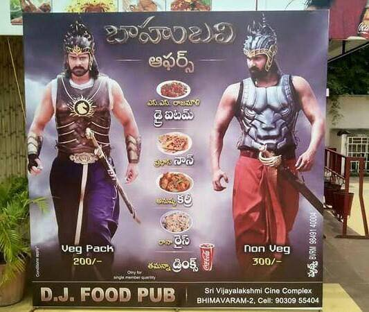 Baahubali Special Offers