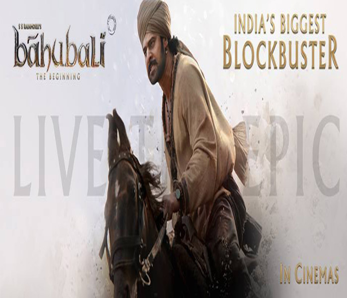 Baahubali Movie Records List