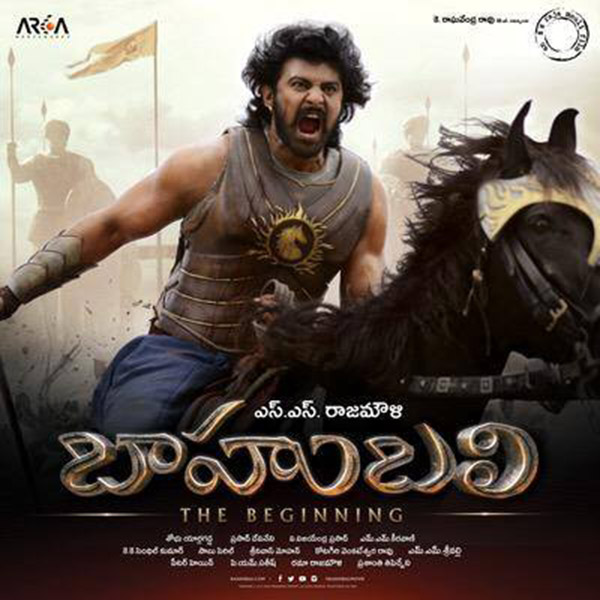 Baahubali First Weekend Collections