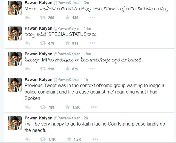 Pawan Kalyan Happy to go to Jail