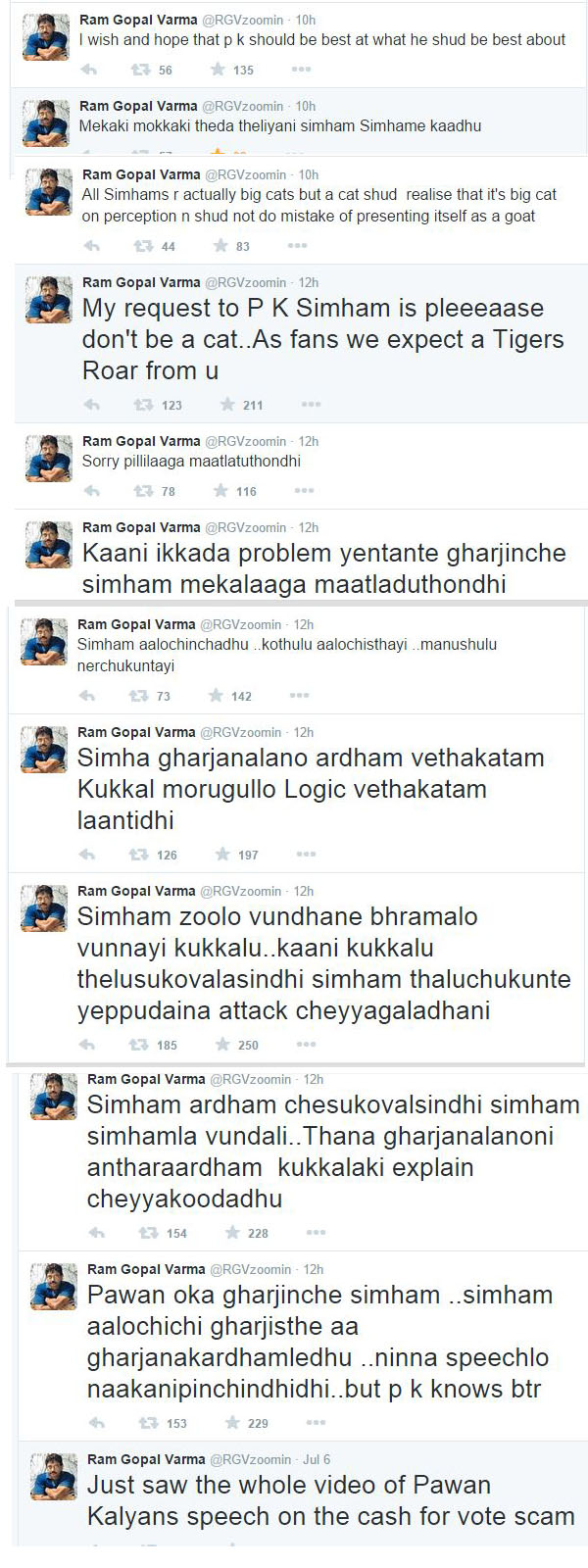 RGV Tweets on Pawan Kalyan Press Meet