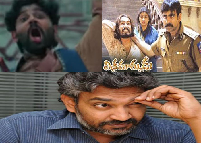 SS Rajamouli Vikramarkudu Scene Copied from Shambhavi IPS