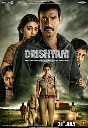 Drishyam Hindi Movie Poster