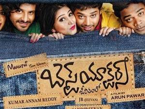 Best-Actors-Telugu-Movie