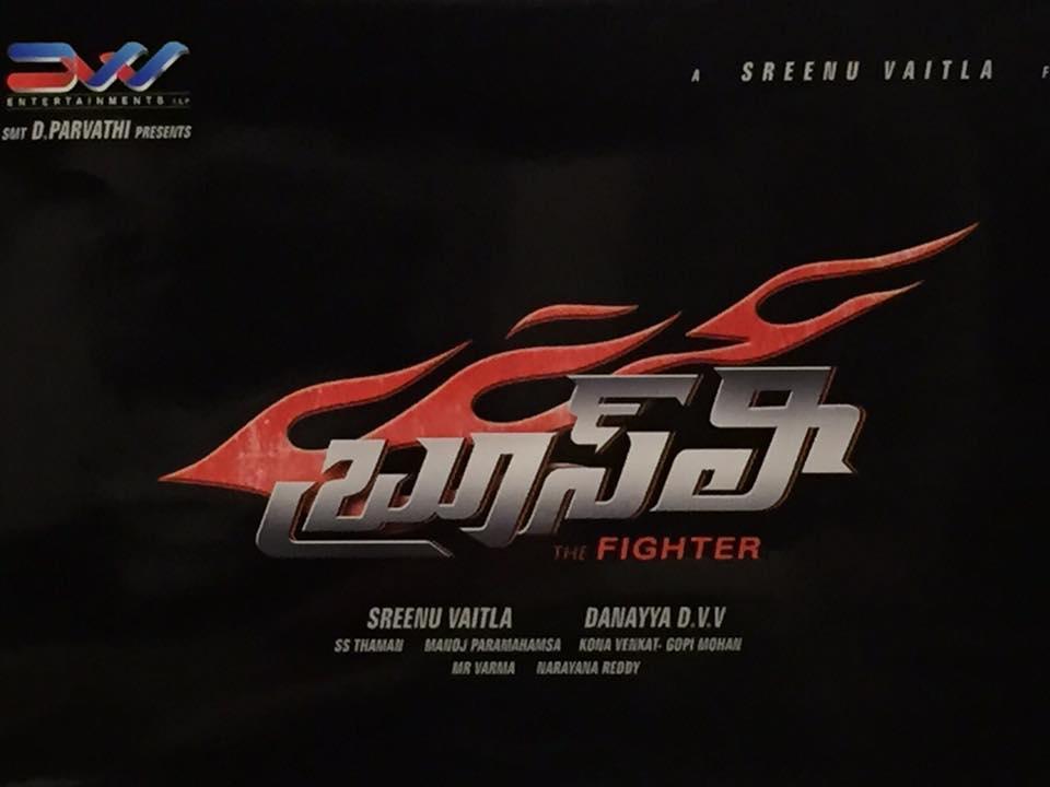 Bruce Lee Telugu Movie First Look Poster