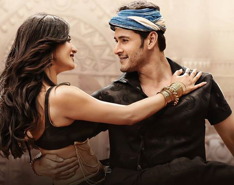 Srimanthudu Movie First Show Tickets Cost
