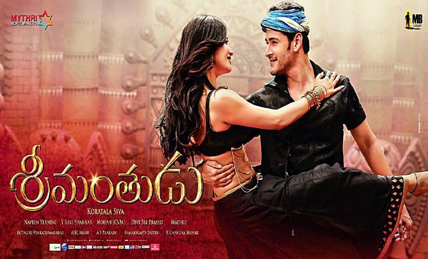 Srimanthudu First Weekend Collections