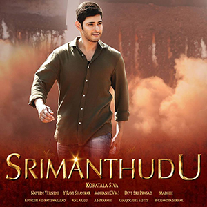 Srimanthudu 2015 Latest Poster