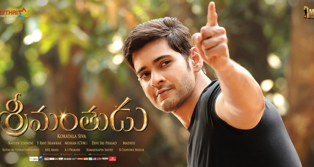 Srimanthudu USA Premiere Collections