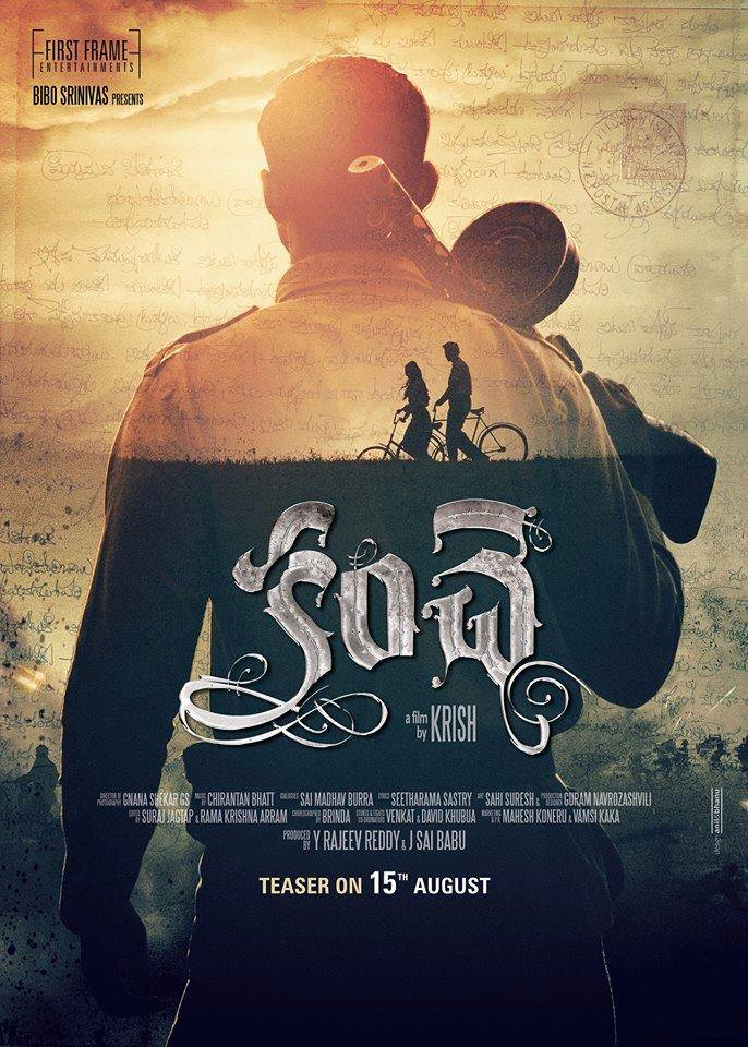 Kanche First Look