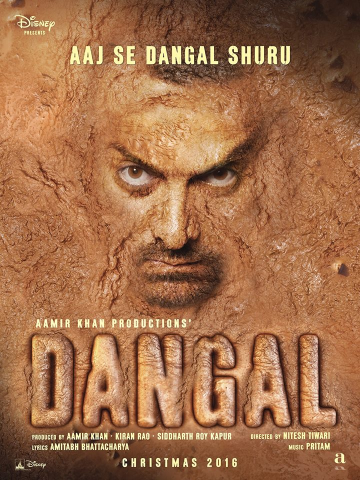 Aamir Khan Dangal First Look Poster