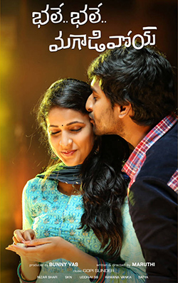 Bale Bale Magadivoy Movie Latest Poster