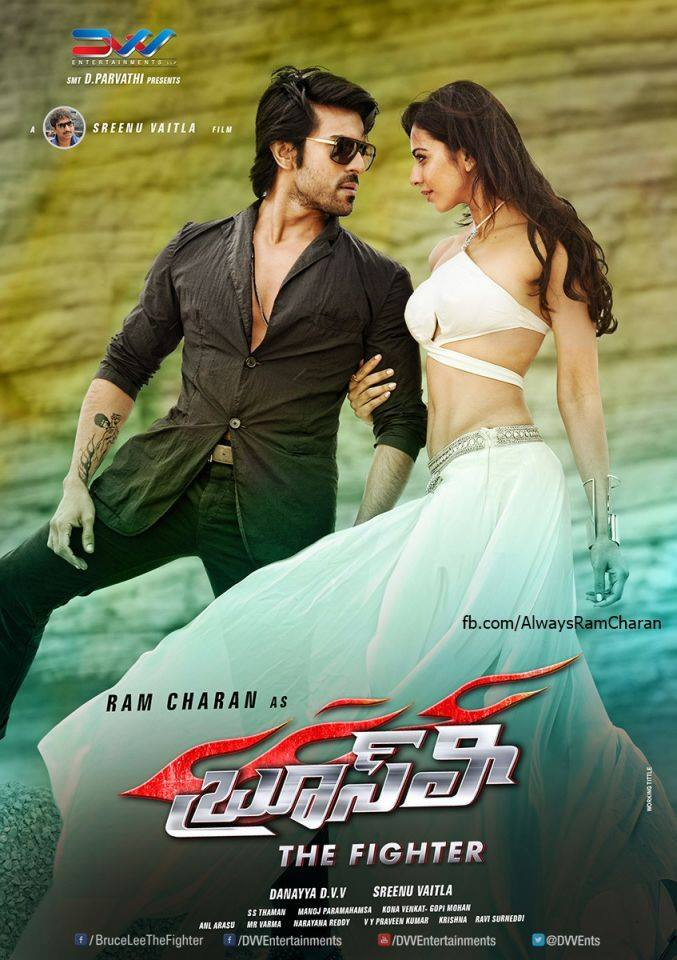 Ram Charan Bruce Lee First Official Poster