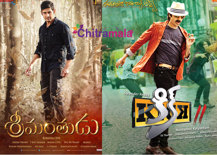 Case on Srimanthudu and Kick 2 Movies