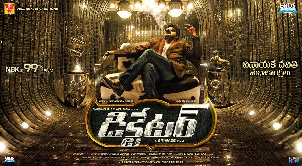 Dictator First Look