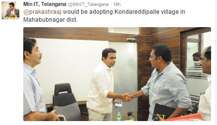 KTR Tweets the official announcement