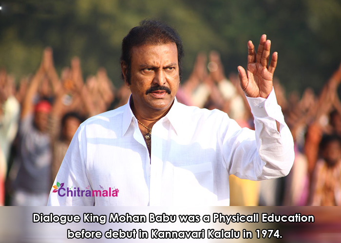 Mohanbabu Profession Before Coming to Movies