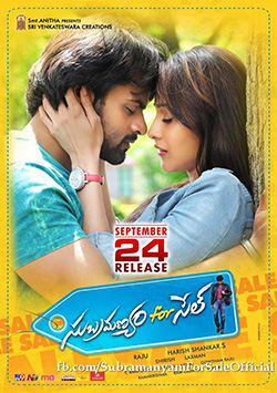 Subramanyam For Sale Movie Poster