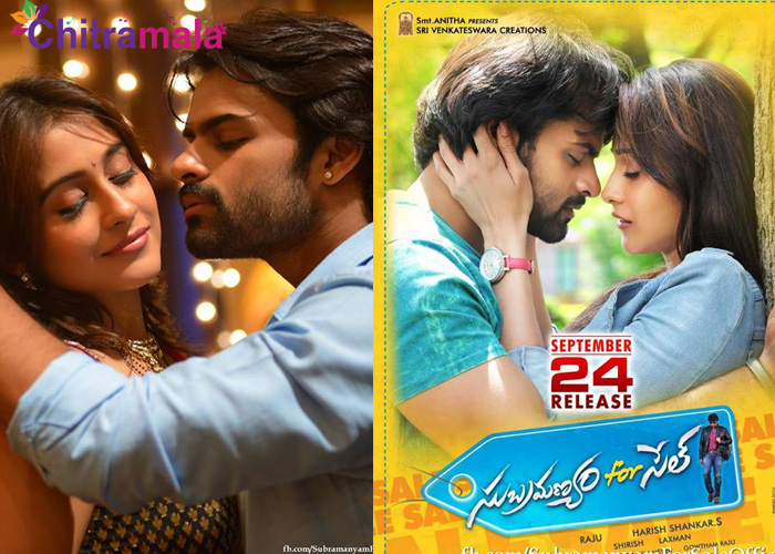 Subramanyam For Sale Highlights
