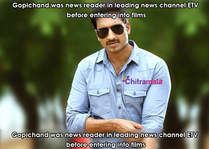 Gopichand Profession Before Coming to Movies