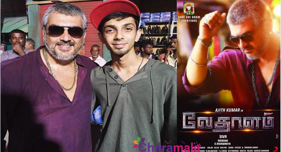 Anirudh confirms audio release of Vedalam
