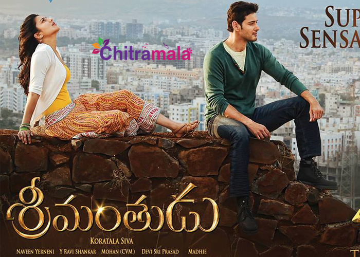Bollywood Producers Behind Srimanthudu Rights